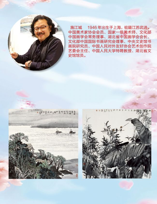 2016中国书画名家海外互联网巡展