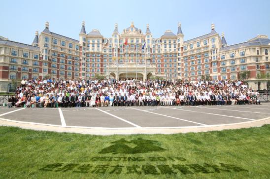 首届世界生活方式健康管理大会在北京盛大开幕