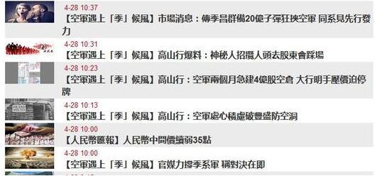 传丰盛控股大股东筹集40亿资金准备回购股份