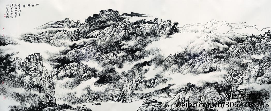 武剑飞教授黄山长卷作品欣赏