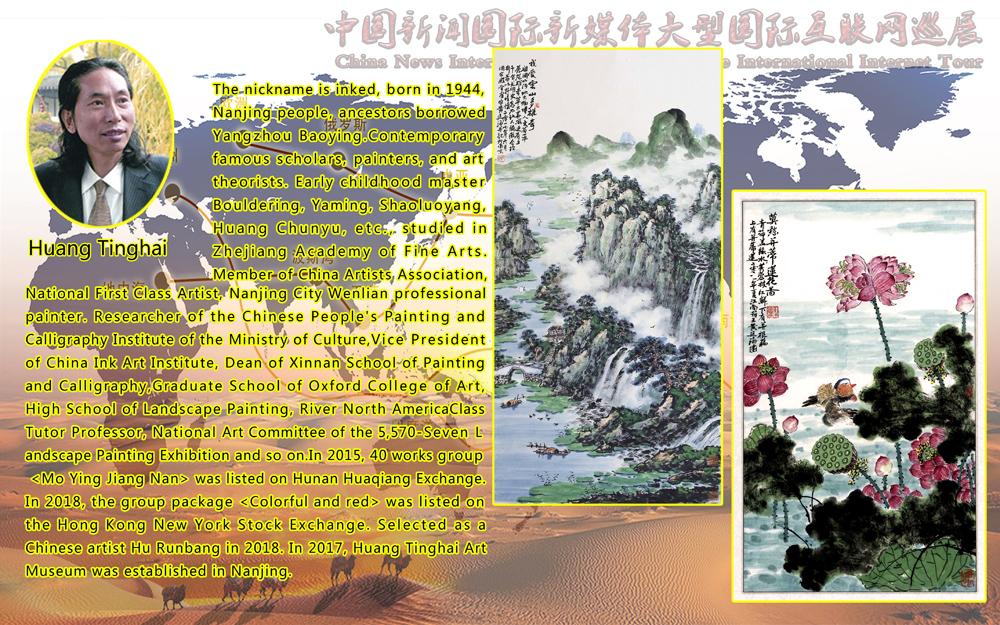 Belt_and_Road,_China