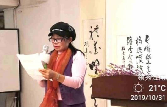 领秀江南吴门名家第三届中澳_国际书画展览在苏州成功举办