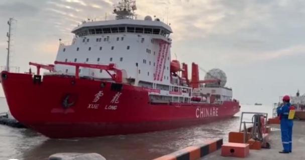 中国第36次南极考察任务圆满完成